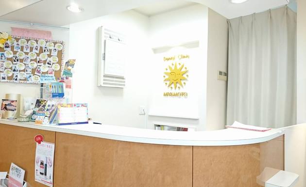 幸町歯科口腔外科医院photo